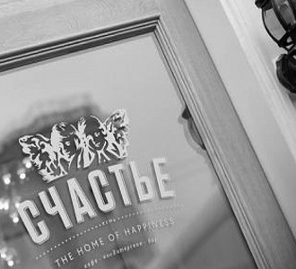 Rightmark Group managed to prevent closure of a popular Schastye restaurant in the historic centre of St. Petersburg.