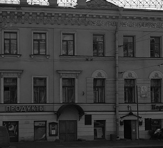Rightmark Group prevented an attempt of seizure of premises leased by the client in the centre of St. Petersburg.